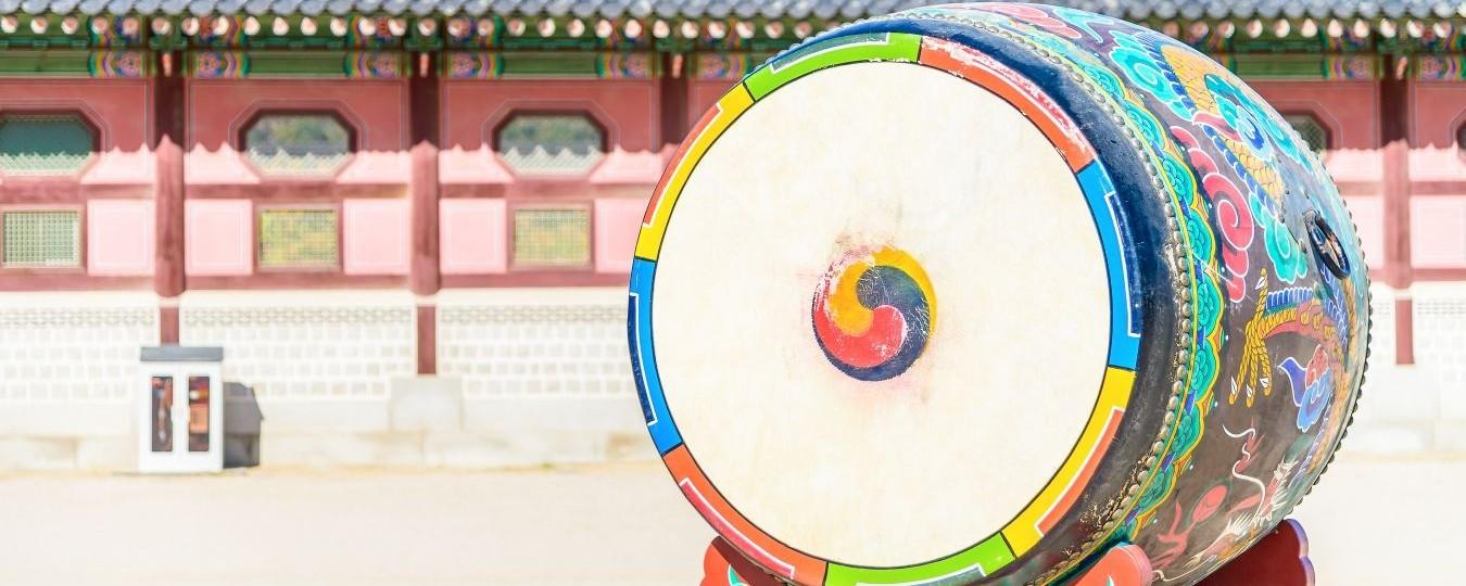 ¿Quieres aprender coreano?  ¡Aprende las claves del éxito!