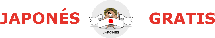 GRATIS JAPONÉS