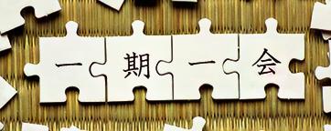 El característico refranero japonés