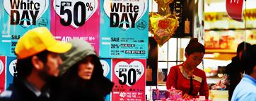 ¿Tienes pareja? ¿Qué es el White Day?