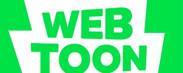 Webtoons, un servicio online para leer mangas
