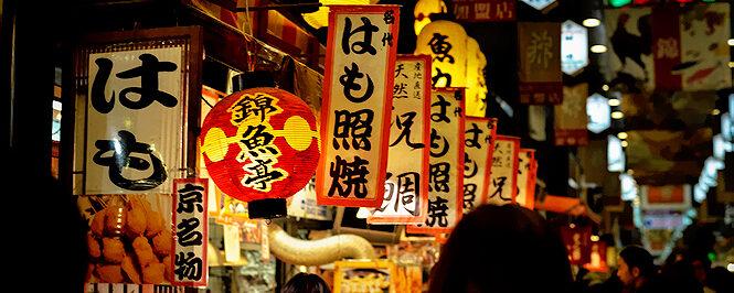 COMIDA CALLEJERA EN JAPÓN