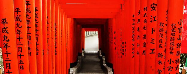 TEMPLOS QUE PUEDES VISITAR EN TOKYO