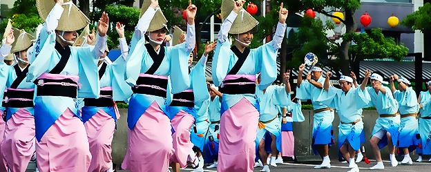 El BUNKA NO HI, DÍA DE LA CULTURA EN JAPÓN